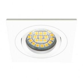 Oprawy-sufitowe - punktowa oprawa sufitowa max 50w biały mat seidy ct-dtl50-w/m kanlux