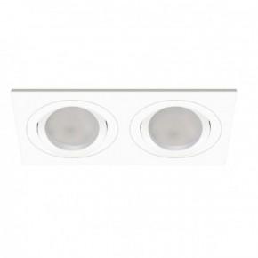 Oprawy-sufitowe - podwójna oprawa sufitowa 2 x max 50 biały mat seidy ct-dtl250-w/m kanlux