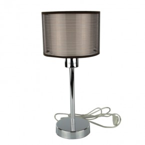 Lampa stołowa Anastasia...