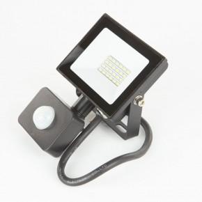 Naswietlacze-led-10w - naświetlacz led z czujnikiem ruchu czarny o mocy 10w 6400k ip65 700lm gt-flr10wc-64 gtv