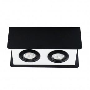 Oprawy-sufitowe - podwójne oświetlenie sufitowe natynkowe 2xgu10 torim dlp-250 b-w kanlux