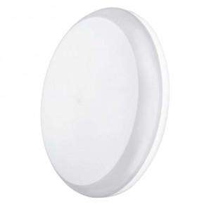 Plafony - okrągła plafoniera led o mocy 18w biała 3000k ip54 1550lm dori zm4111 emos
