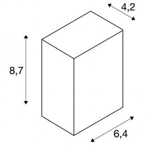 Kinkiety-ogrodowe - kinkiet elewacyjny biały kwadrat quad 1 led 1x3w 3000k ip44 spotline
