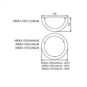 Kinkiety - kinkiet ścienny biały  e27 max 60w ardea 1030 1/2/ml-bi kanlux