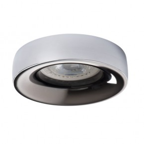 Oprawy-sufitowe - ozdobne oświetlenie sufitowe gu10 elnis l c/a kanlux