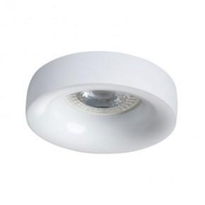 Oprawy-sufitowe - sufitowa oprawa dekoracyjna biała gu10/g5.3 elnis l w kanlux