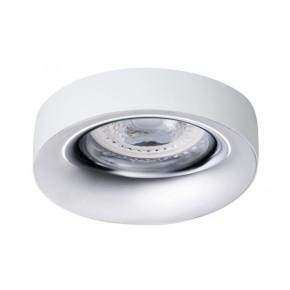 Oprawy-sufitowe - pierścień oprawy punktowej biel/chrom ip20 elnis l w/c kanlux