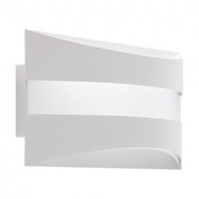 Kinkiety - kinkiet dekoracyjny biały smd led sopran led 6w 4000k 03741 ideus