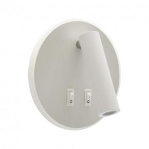 Kinkiety - ruchoma oprawa dekoracyjna z włącznikiem smd led otello led c 6w+3w biała 03722 ideus