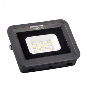 Naswietlacze-led-10w - anlux naświetlacz led 10w smd 10w 850lm ip65 4000k neutralny 120st szary