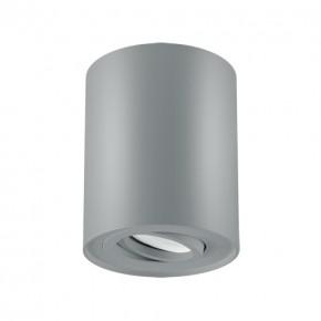 Oprawy-sufitowe - dekoracyjna oprawa sufitowa srebrna hary c gu10 03712 ideus