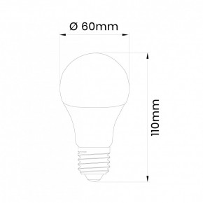 Gwint-trzonek-e27 - energooszczędna żarówka e27 lampa led profi 7w 720lm a60 e27 840 inq