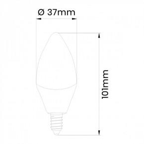 Gwint-trzonek-e14 - ceramiczna żarówka świeczka led e14 profi 6w 470lm b37 e14 830 inq