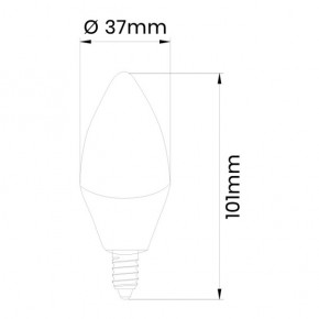 Gwint-trzonek-e14 - ceramiczna żarówka świeczka led e14 profi 8w 750lm b37 e14 830 inq