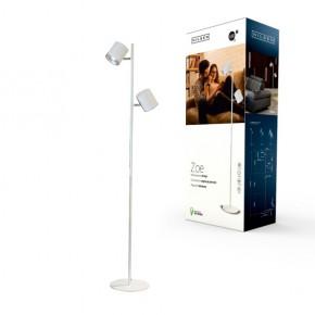 Lampy-stojace - lampa stojąca podłogowa led biała 12w 4000k 900lm zoe floor led px044 nilsen