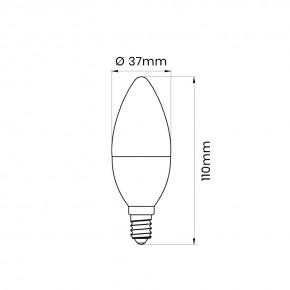 Gwint-trzonek-e14 - żarówka led e14 led profi 9w 900lm b37 e14 830 ceramiczna inq