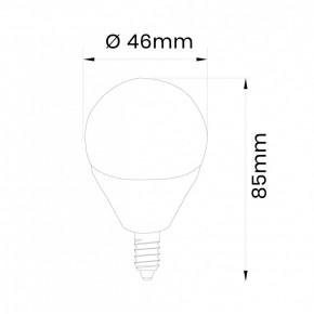 Gwint-trzonek-e14 - najlepszej jakości żarówka led e14 kulka profi 8w 750lm p45 840 inq