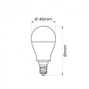 Gwint-trzonek-e14 - energooszczędna żarówka led e14 profi 9w 900lm p45 830 ceramiczna inq