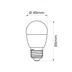 Gwint-trzonek-e27 - ceramiczna żarówka led e27 9w 900lm p45 e27 840 inq