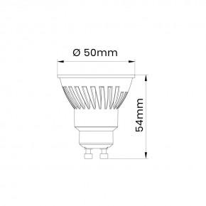 Gwint-trzonek-gu10 - wysokiej jakości żarówka led gu10 profi 5w 400lm 860 soczewka inq