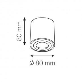 Oprawy-sufitowe - oprawa sufitowa do łazienki ozzo ada1 sh-212-w/w natynkowa biała ip44 wys.8cm ozzo