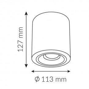 Oprawy-sufitowe - nowoczesna oprawa sufitowa do żarówek gu10 inez 1m round  ruchoma biała ozzo