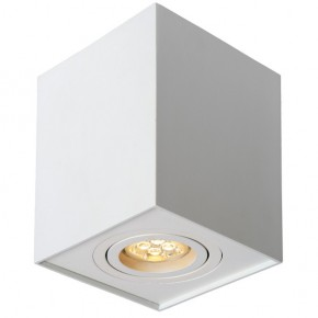Oprawy-sufitowe - kwadratowa sufitowa oprawa natynkowa  ozzo n/t fabio 1w/w ruchoma biała ozzo