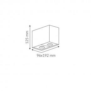 Oprawy-sufitowe - podwójna oprawa n/t fabio 2w/al kwadrat ruchomy biały/alu ozzo