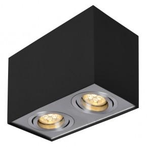 Oprawy-sufitowe - podwójna oprawa sufitowa n/t fabio 2b/al kwadrat podwójny ruchomy czarny/alu ozzo