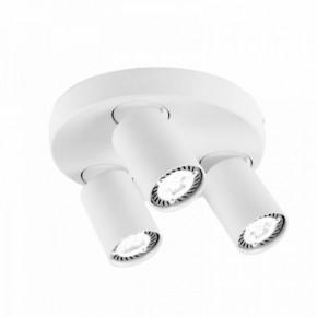 Oprawy-sufitowe - biała oprawa sufitowa ruchome reflektory cleo 3q-wh spot 3-50w ozzo