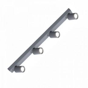 Oprawy-sufitowe - nowoczesna poczwórna oprawa sufitowa ruchoma cleo 4-gr spot 4-50w szara ozzo