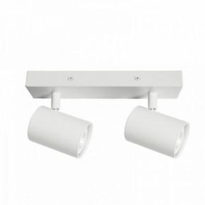 Oprawy-sufitowe - nowoczesna oprawa oświetleniowa biała ruchoma lara 2-wh 2 x gu10 ozzo