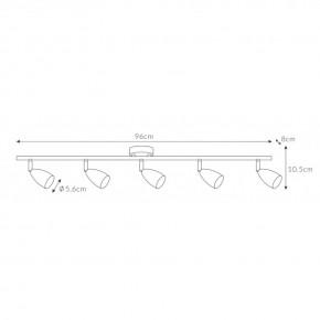 Oprawy-sufitowe - oprawa sufitowa pięciokrotna biała iris 5-wh spot 5-50w 5 x gu10 ozzo