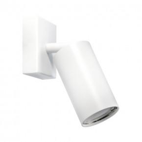 Oprawy-sufitowe - ruchoma oprawa ścienno-sufitowa biała manam gu10 1d ideus