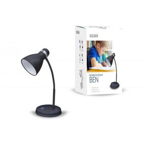 Lampki-biurkowe - czarna prosta lampka biurkowa o mocy 40w e27 ben fn022 nilsen