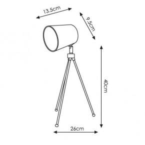 Lampki-biurkowe - lampka biurkowa i stołowa w kolorze białym 60w e27 ls003 pixo nilsen