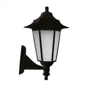 Kinkiety-ogrodowe - czarna lampa do ogrodu w stylu angielskim begonya2 03081 ideus
