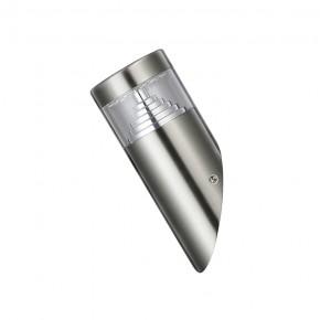 Kinkiety-ogrodowe - kinkiet skośny satynowy led o mocy 6w neutralne światło bretania polux