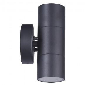 Oprawy-led-zewnetrzne - czarna oprawa kinkiet zewnętrzny na dwie żarówki gu10 olimp  polux