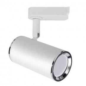 Oswietlenie-szynowe - oprawa sufitowa na szynie biała gu10 35w megan tra 03659 ideus