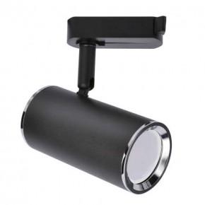 Oswietlenie-szynowe - czarna oprawa sufitowa na szynie gu10 35w megan tra 03660 ideus