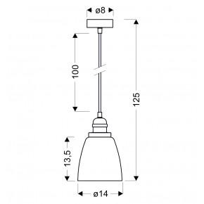 Lampy-sufitowe - nowoczesna, chromowana lampa wisząca 1x40w e27 voice 31-70821 candellux