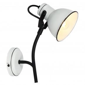 ZUMBA LAMPA KINKIET NA WYSIĘGNIKU 1X40W E14 BIAŁY+CZARNY