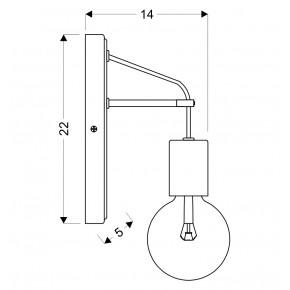 Kinkiety - lampa ścienna kinkiet industrialny czarny mat 21-70890 alto candellux