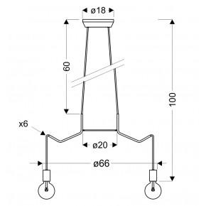 Lampy-sufitowe - loftowe oświetlenie sufitowe białe matowe 6x40w e27 basso 36-71026 candellux