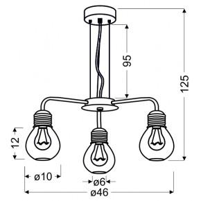 Lampy-sufitowe - oświetlenie wiszące potrójne chromowe 3x60w e27 gliva 33-58539 candellux