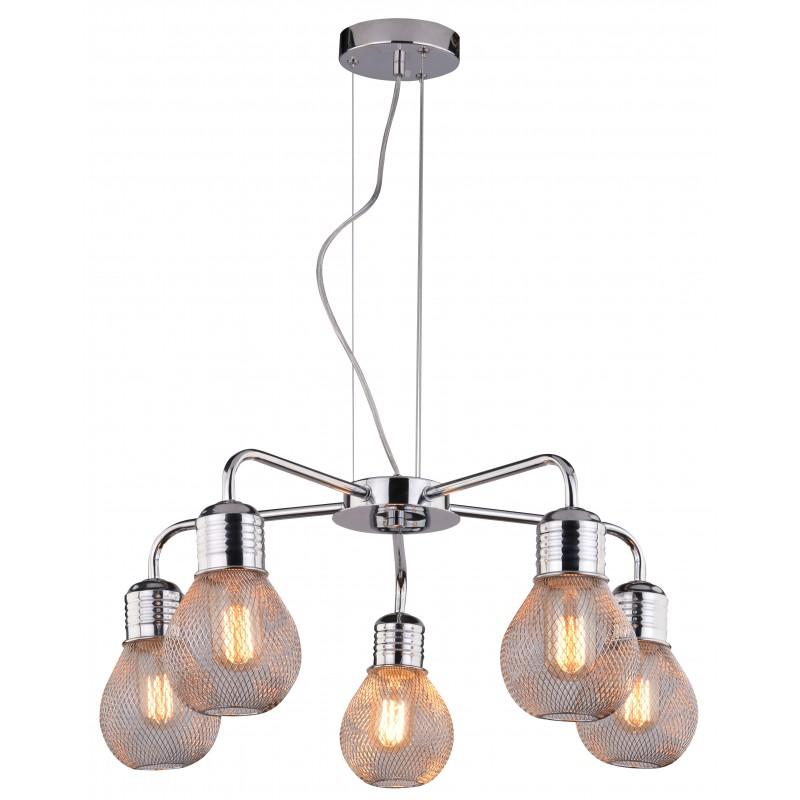 Lampy-sufitowe - lampa wisząca chromowa z pięcioma drucianymi kloszami 5x60w e27 gliva 35-58669 candellux firmy Candellux