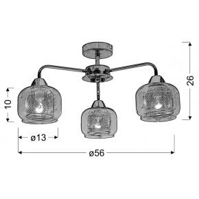 Lampy-sufitowe - chromowa lampa wisząca z szklanymi kloszami 3x40w e14 ray 33-67081 candellux