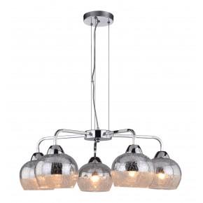 CROMINA LAMPA WISZĄCA 5X60W E27 CHROM