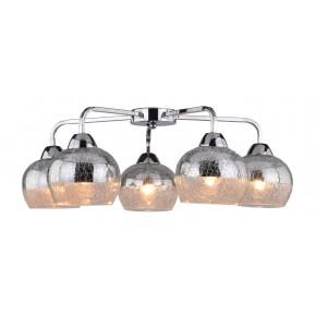 Lampy-sufitowe - lampa sufitowa lustrzana bite szkło 5x60w e27 cromina 98-55668 candellux